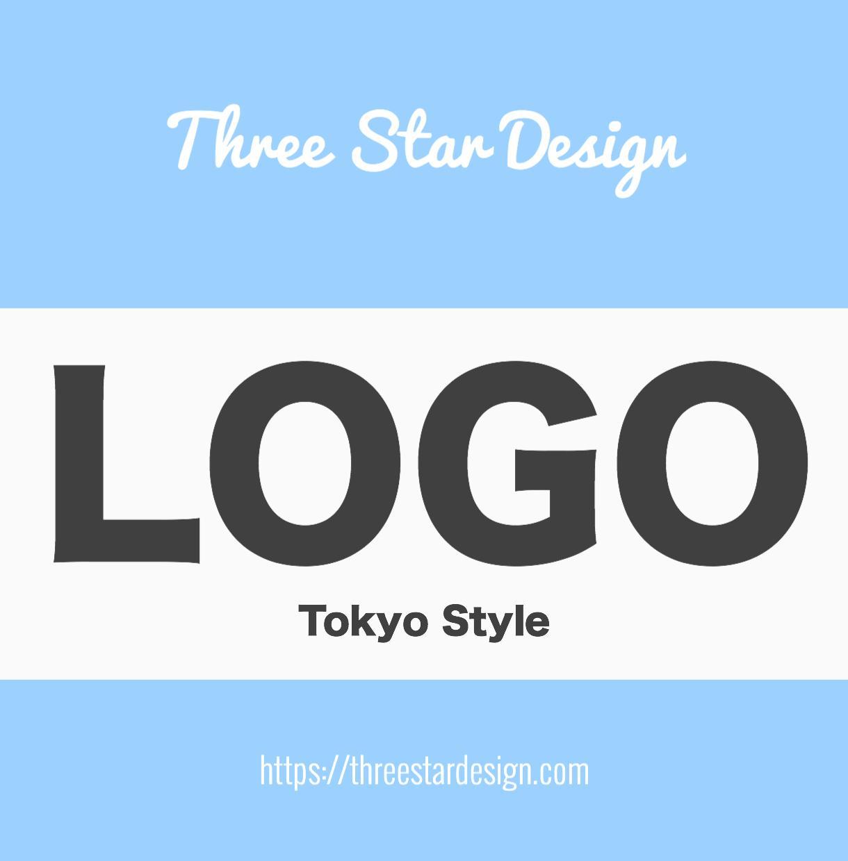 修正無制限!スタイリッシュな文字ロゴを作成します 字体、色、空間にこだわったシンプルで高級感のある文字ロゴ! イメージ1
