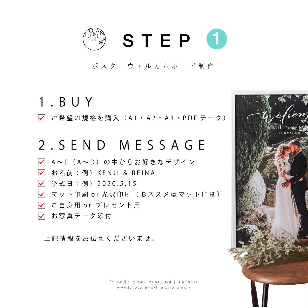 海外センスのお洒落なウェルカムボードお作りします 【プロの写真加工付き】カリグラフィー結婚式アイテム_MD2