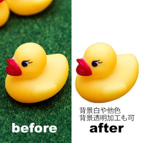 画像を切り抜き加工します!合成など様々な用途に利用できます!