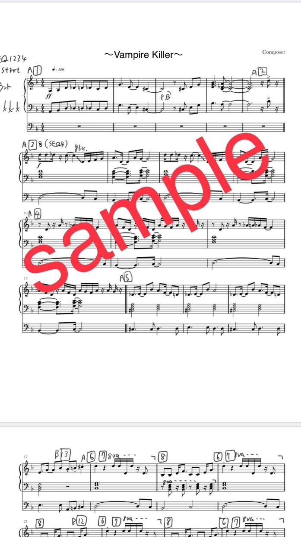 エレクトーン楽譜レジストデータ作成します 趣味からコンクール用まで幅広く対応! イメージ1
