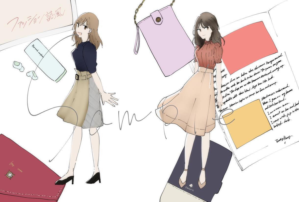 シンプルイラスト・ファッション誌風イラスト描きます 商用可!SNSや雑誌の挿絵など