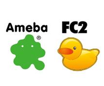 【初心者の方向け】アメーバ、FC2のブログを作成代行いたします