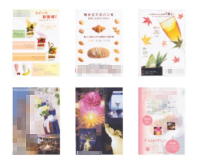 特別価格で!◆名刺・ショップカードのデザインします あなたのイメージを形にします♫小さなサイズの印刷物に♪