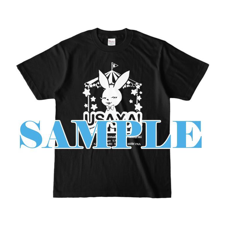 オリジナルのTシャツをデザインします あなただけのオリジナルTシャツをデザインします!
