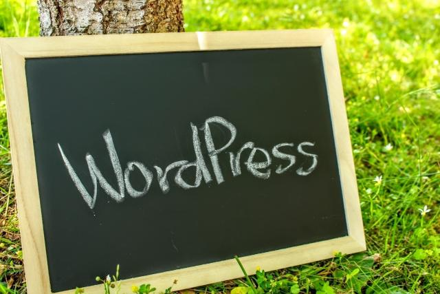 Wordpress設置・設定代行サービスます 超格安のWordpress設置・設定代行サービス