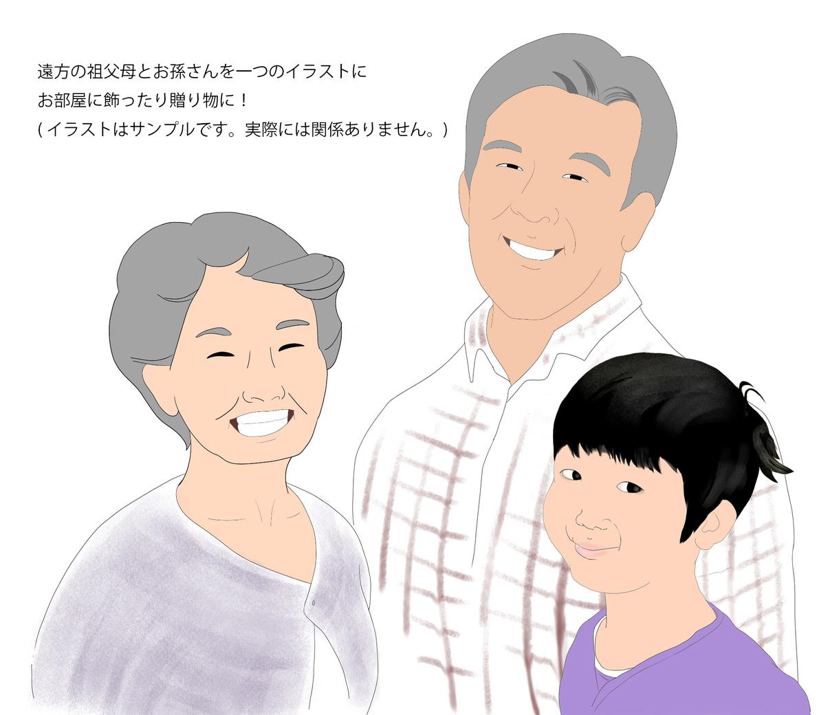 家族の似顔絵・デジタル手描き似顔絵描きます プレゼントにサラリとしたデフォルメイラスト・水彩タッチの背景 イメージ1