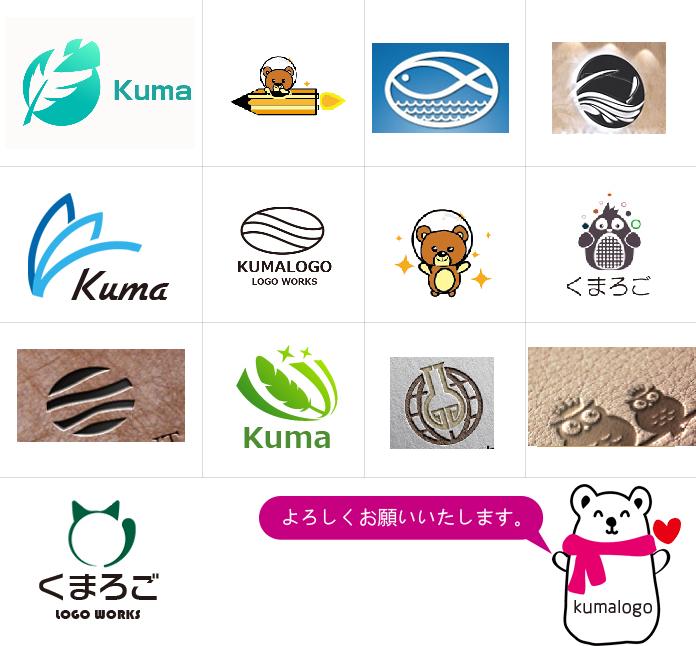 ロゴlogo実績ありAI無料!格安デザイン承ります ロゴ/ハンドメイド・手芸小物・雑貨・工作/手作り作品/商用可