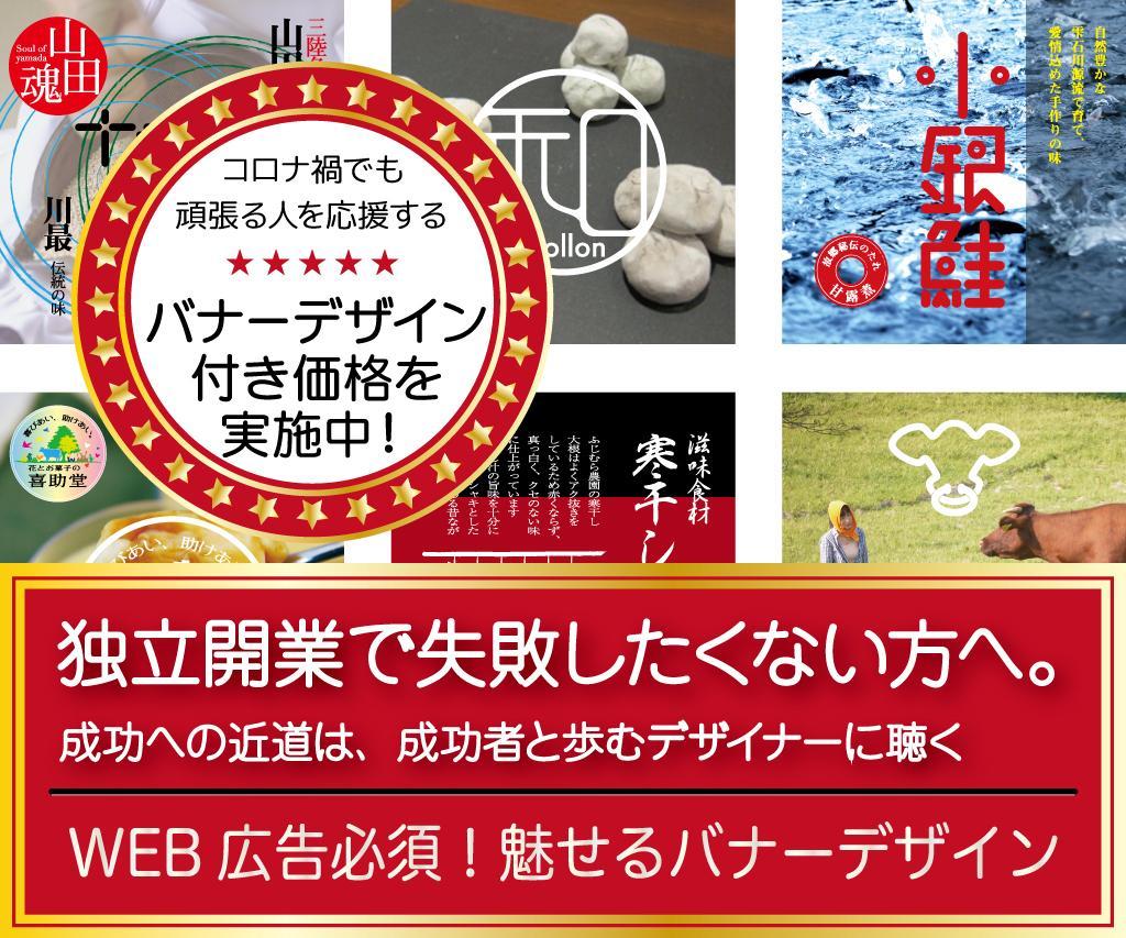 """ロハスデザイン!「環境に優しい」をシンボルにします """"日本語""""をデザイン!漢字、ひらがなを目を惹くシンボルにする イメージ1"""