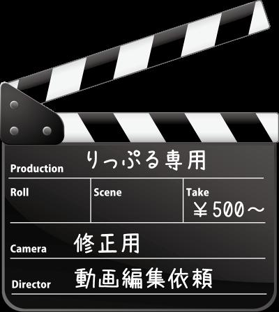 納品された動画修正いたします 納品された動画の修正をご依頼いただけます