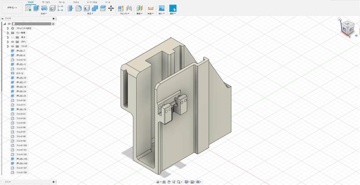 3Dプリンター用データの作成・プリント承ります 作りたいものがぼんやりとしたイメージだけでも大歓迎! イメージ1