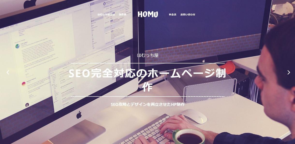 個人事業主向けホームページ制作します WordPressを使用した最新HPを作ります