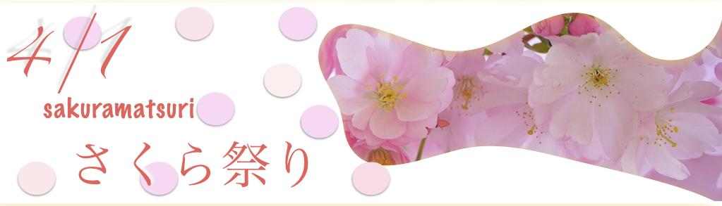 WEB.SNS用バナーを作成します ご希望のバナー作成します。低価格1000円から〜!
