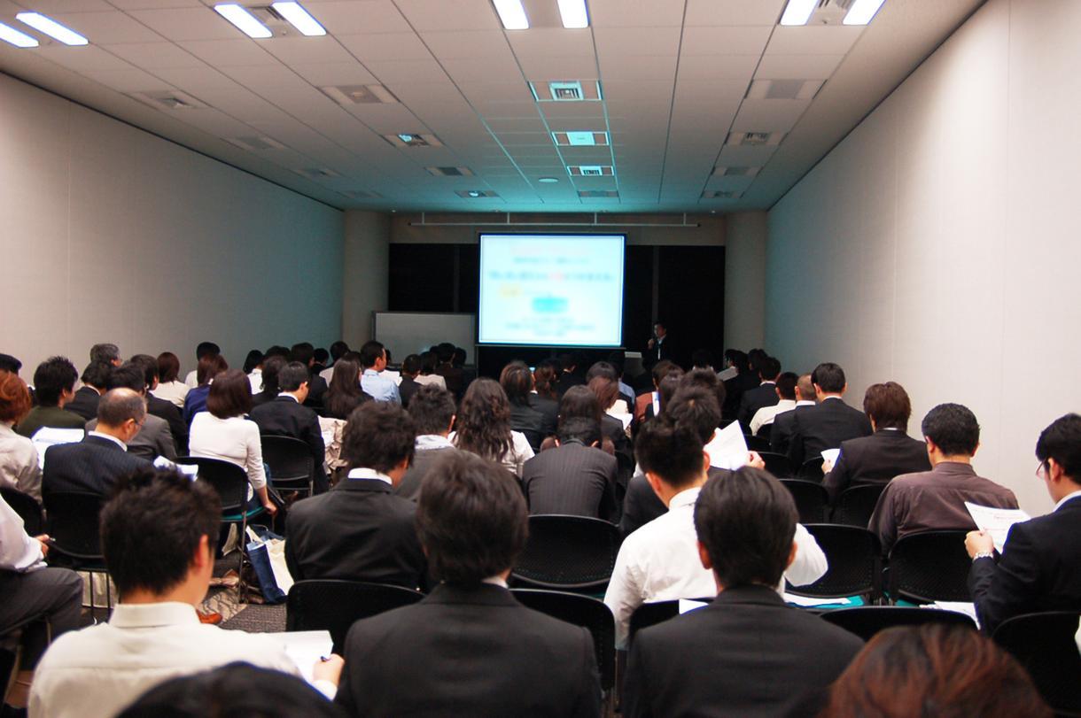 福岡で事業説明会・イベントをサポートします 集客力高い事業説明会・商品展示会・セミナー開催サポート! イメージ1