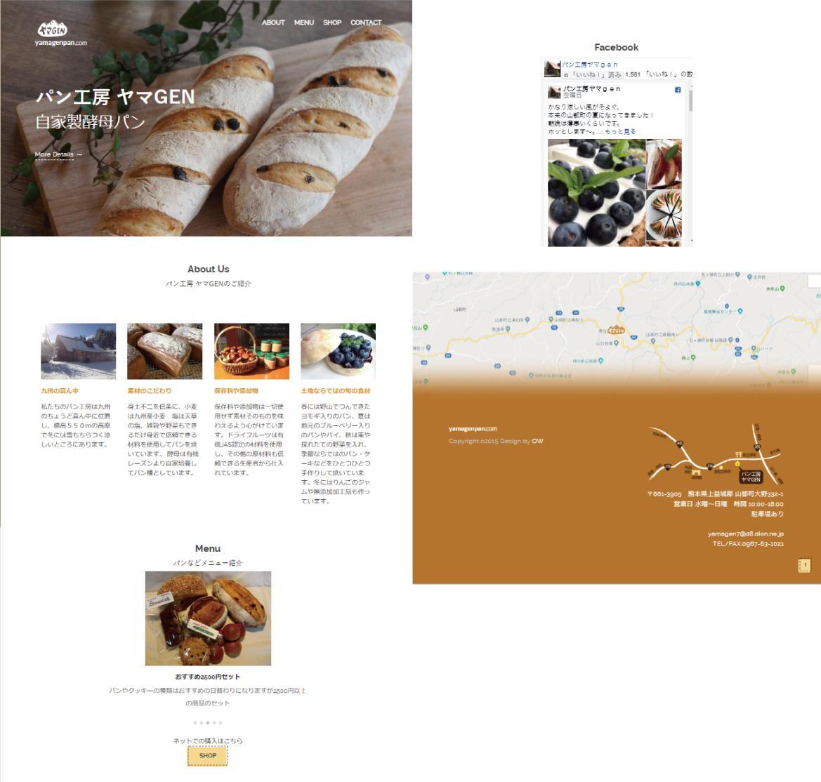 ホームページ制作いたします ベーシックなサイトでスマホでも対応したページが欲しい