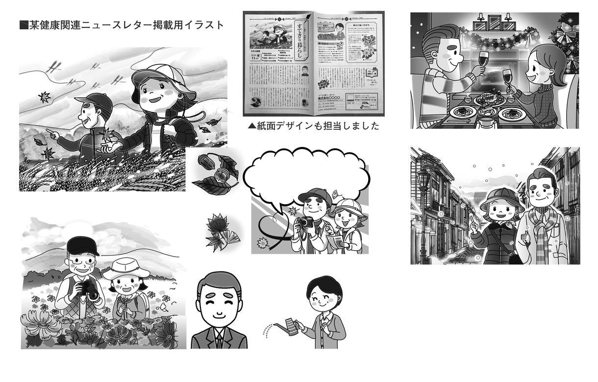 印刷物にも!挿入用カットイラスト制作します ウェブ記事に、印刷物に、使い勝手のよい1カットをご納品します