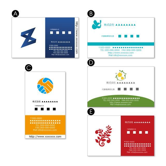 ロゴマーク+ロゴタイプ+名刺 販売します セットだから安心してご利用ください!