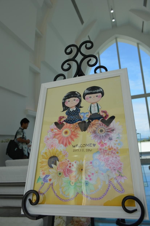 結婚式のウェルカムボードを描きます 結婚式での思い出を特別な1枚にして、来る方をお出迎えします。