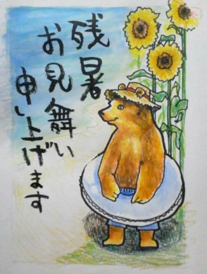 色々なハガキを描きます 暑中お見舞い、お年賀などオリジナルのイラストを送りたい時に