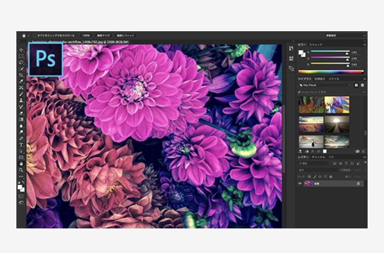 写真、画像編集、レタッチをいたします いらないものを消す、色変え、鮮やかに細くなどクオリティーUP