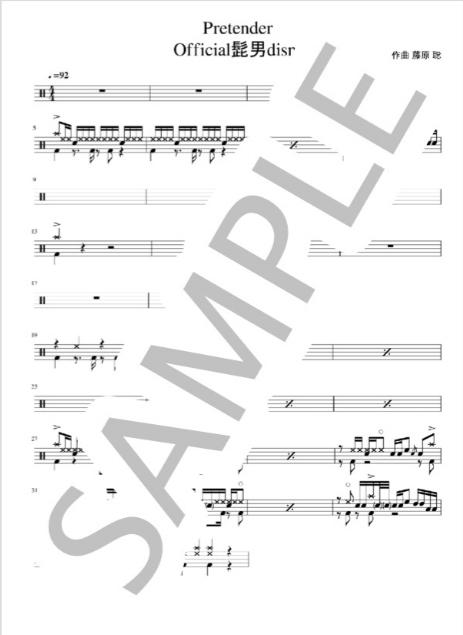 ドラム楽譜(1000円/2曲)を販売します 面倒な採譜の手間が省け、すぐに練習に取りかかれます。 イメージ1