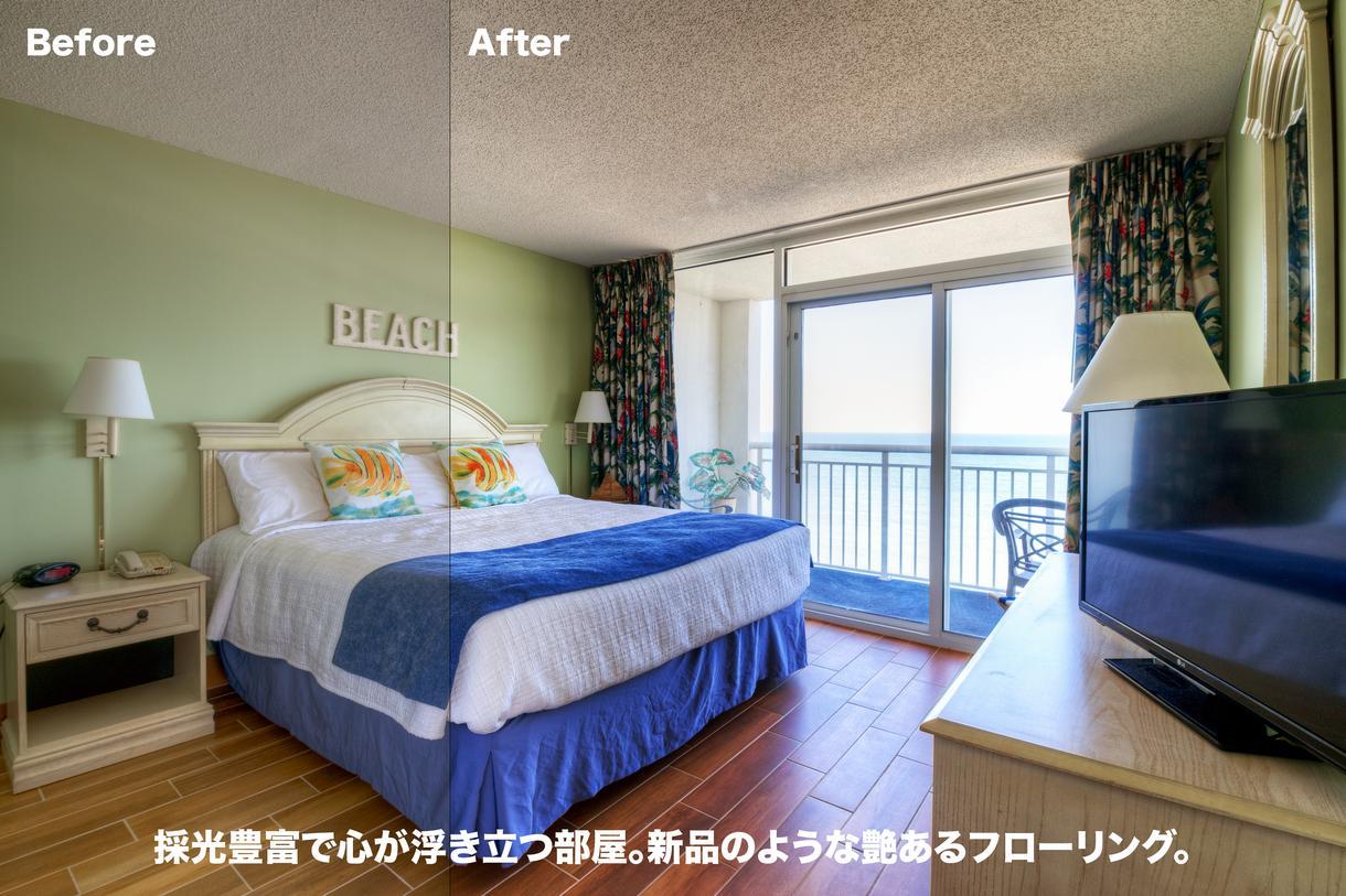 5枚1000円〜お部屋の写真を美しくします 物件、ホテル、レンタルルーム、不動産写真に最適な処理です