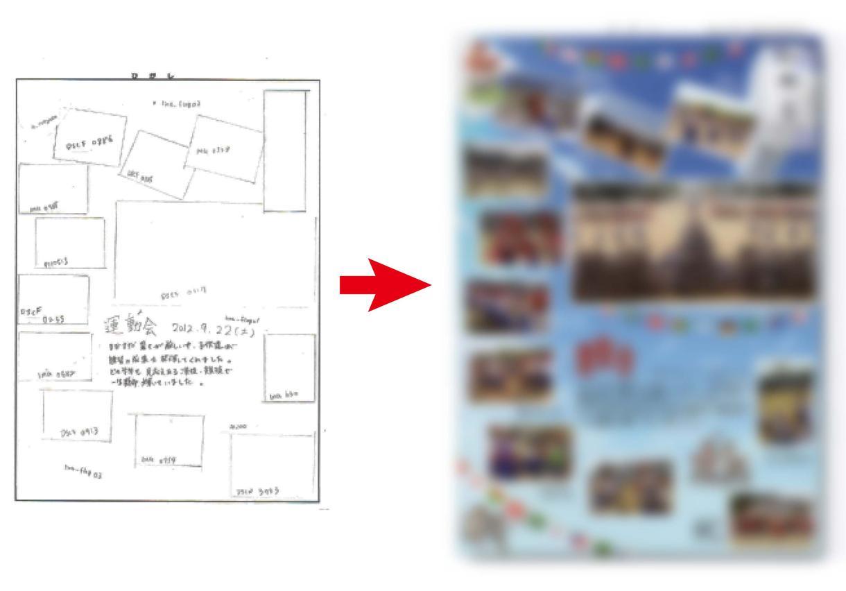 A4のカタログ、新聞のデザインを作成します 手書きで作成したデザインを完成します。