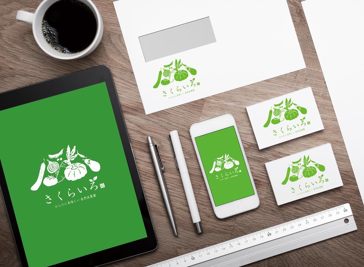 あなたに合ったロゴマークをデザインします 経験・実績豊富なデザイナーがデザインします。