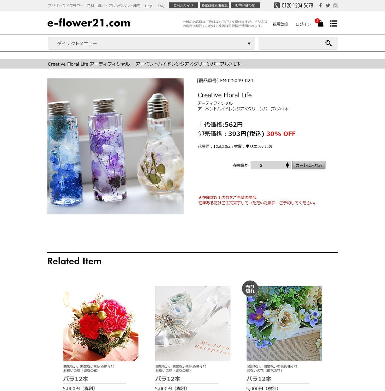 プロのデザイナーがホームページをデザインします 構築なし!かっこいいホームページデザインだけが欲しい方へ!