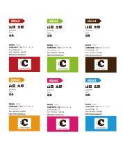 印刷可能データで納品!色が選べるカラー名刺!!
