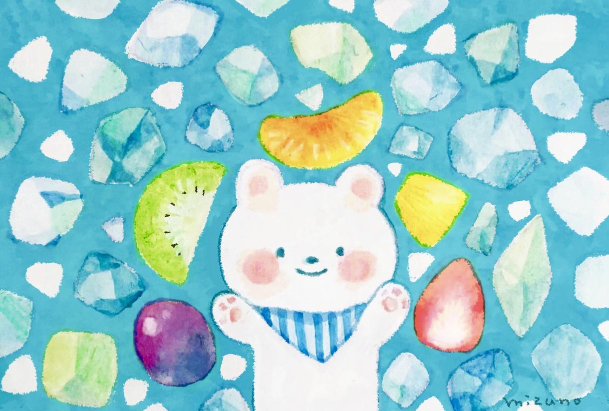 水彩・絵本風のイラスト描きます ブログ、HP、動画に使えるオリジナルイラスト
