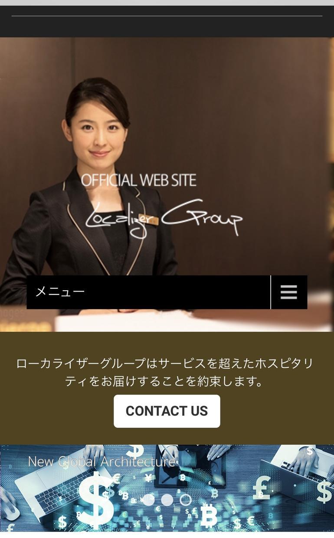 Wordpressでホームページを格安で作ります ホームページならなんでも承ります♪