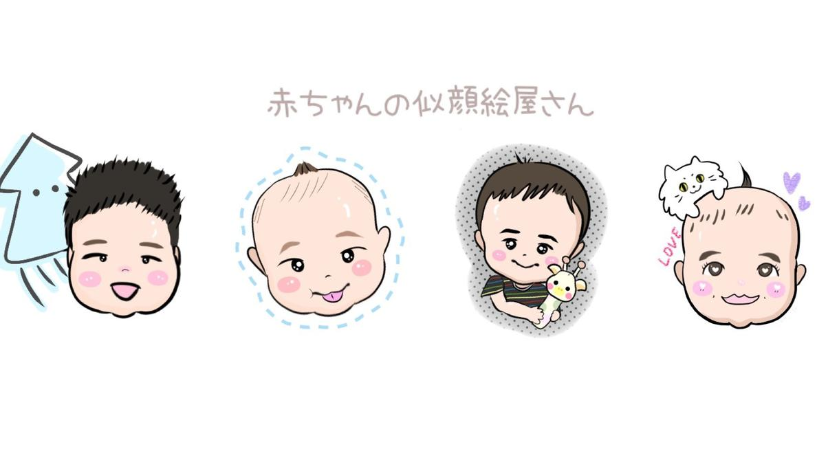 赤ちゃん・子供の似顔絵のSNSアイコンお描きします コロンと可愛い♪世界に一つだけのアイコンを作成☆ イメージ1