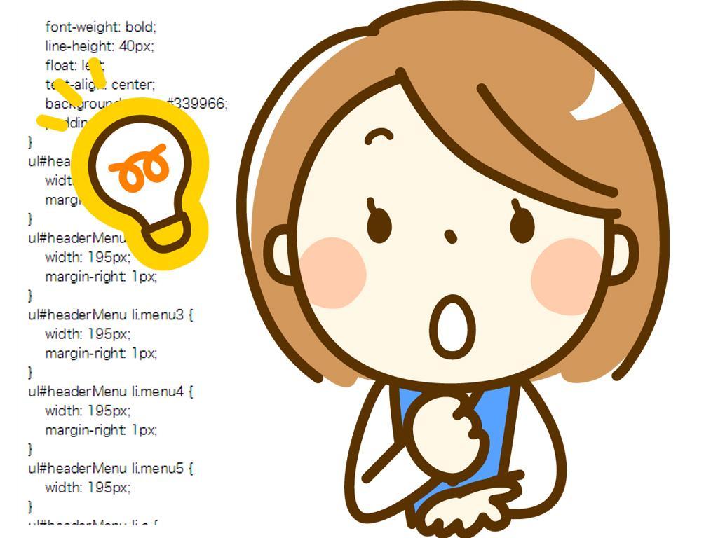 適切なホームページ構成か30項目で判断します 自己流でホームページを作成した方へ。伝わる魅せ方を教えます。