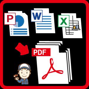 書類を1つのPDFファイルにまとめます Officeソフトで作った書類をPDFに整理!!