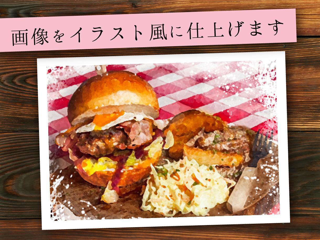 食べもの画像をイラスト風に仕上げます 〜手作り感・温かみのあるものに〜>>メニュー・POP・チラシ イメージ1