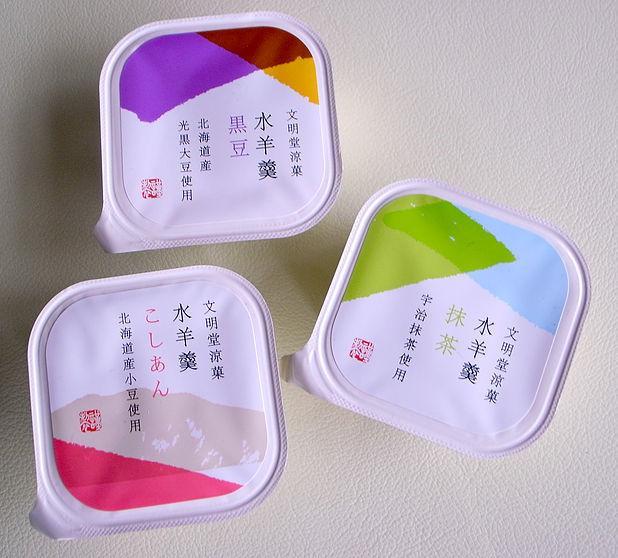歴20年のパッケージデザイナーがデザイン承ります 老舗和菓子店など実績多数。キラリと光る包装をお届けします