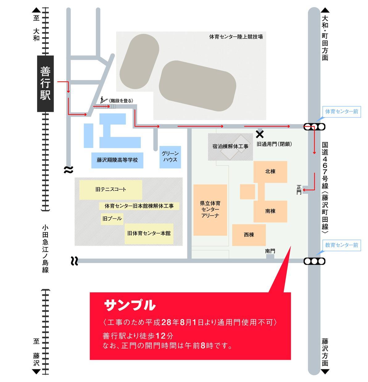 プロデザイナーがフロアマップ・館内図を制作します お客様にも伝わる美しい施設案内地図を作成します。