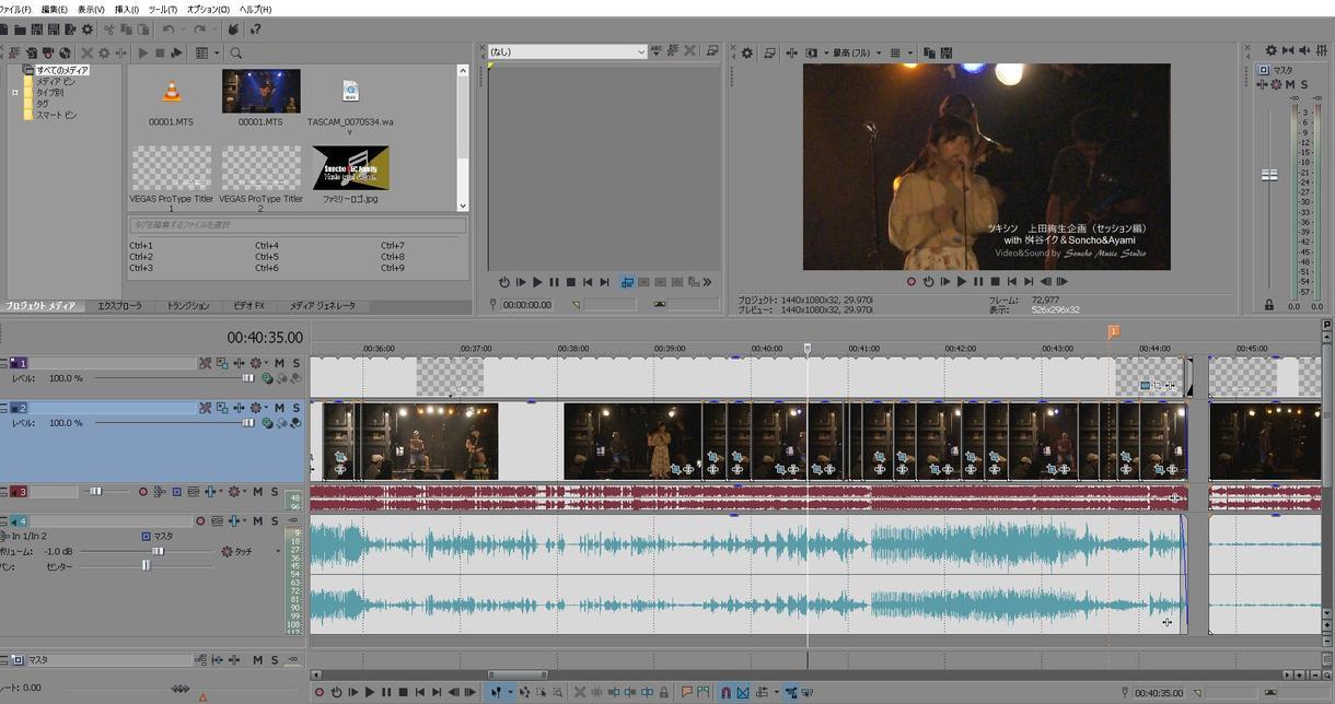 ライブ・練習風景! 音楽専門の動画編集します スマホ・1カメ動画をカッコよく仕上げます!!