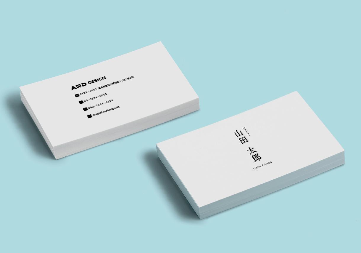 特別価格実施中!シンプルで洗練された名刺作成します 現役デザイナーが一緒に作るお洒落でスピーディーな名刺デザイン