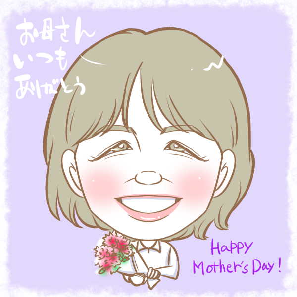 母の日限定5名様、デジタル似顔絵お描きします 母の日に似顔絵のプレゼントはいかがですか♪ イメージ1