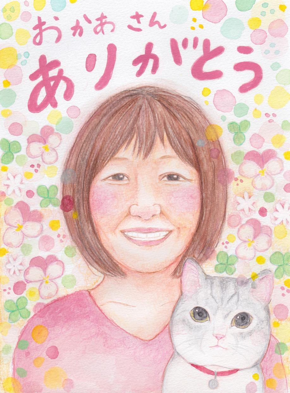 ウェルカムボード6000円で描きます ウェルカムボードやプレゼントに、ほんわか可愛い手描き似顔絵♪