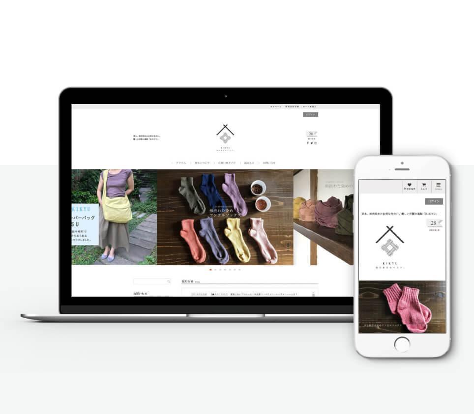 魅力が伝わる女性向けホームページを制作します デザインだけじゃない、導線やSEOも考慮したサイト制作します