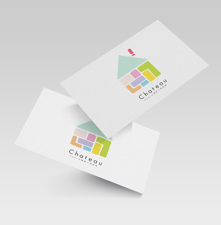 手描き風、北欧風、シンプル、なロゴ作ります 著作権譲渡込!お店の顔の『ロゴ』をもっと素敵に親しみやすく