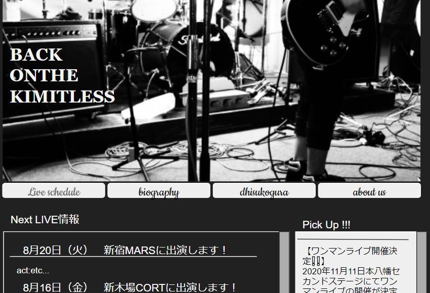Wixホームページの作成を代行したます Wix作成代行!あなたのイメージに近いサイトを作成します! イメージ1