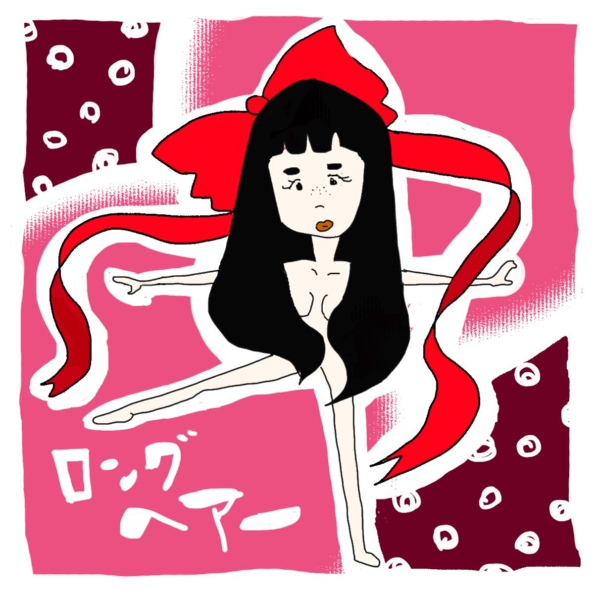 女の子のポップなイラストを作成します ご希望のイメージのイラスト制作します。アイコン・挿絵等に!