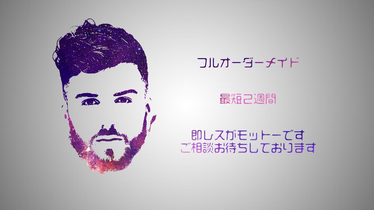 フルオーダーメイドの結婚式ムービー作ります 日本一質と安さがつりあわない動画作成サービス