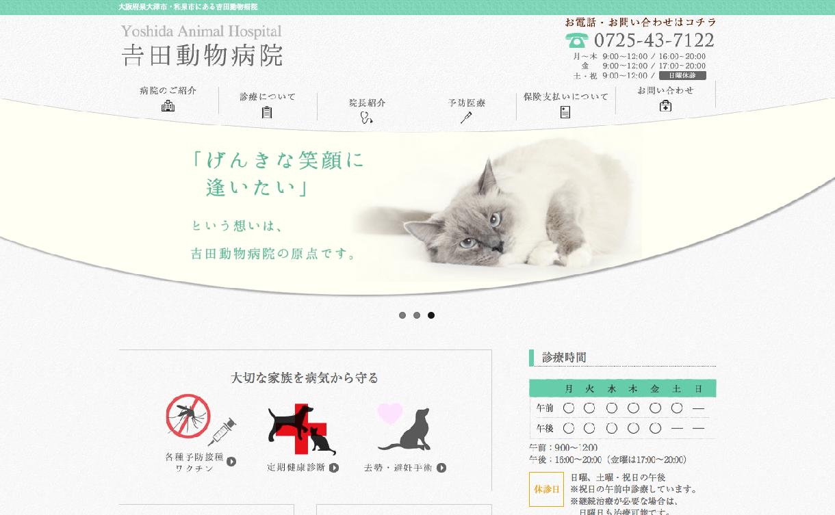 デザイン重視!WordPressによるホームページ制作・カスタマイズ
