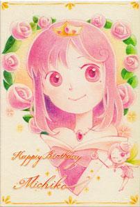 【誕生日やご結婚のお祝いに!】*花言葉つき!幸せのグリーティングカードを贈りませんか*