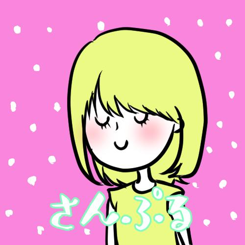 ワンコイン☆しんぷるあいこんをオシャレに描きます ゆるくちょうどいいパステルカラーのイラストです♡お気軽にどぞ