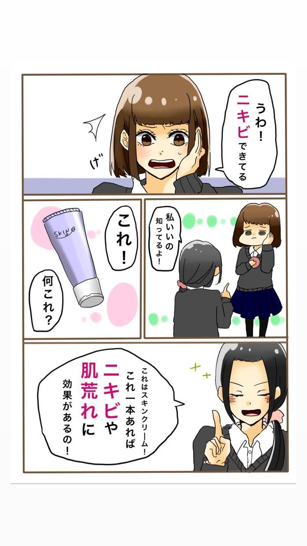 一コマ2000円〜/商業マンガ描きます Web用やYouTube等に使えるような漫画を作成します!